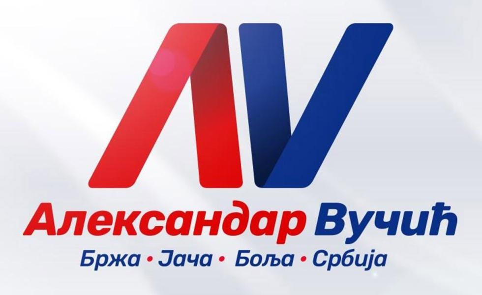 Fotografija postera predsedničke kampanje Aleksandra Vučića